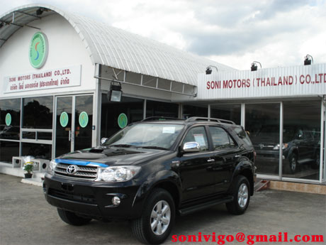 toyota has released 2012 toyota fortuner and 2012 toyota vigo and